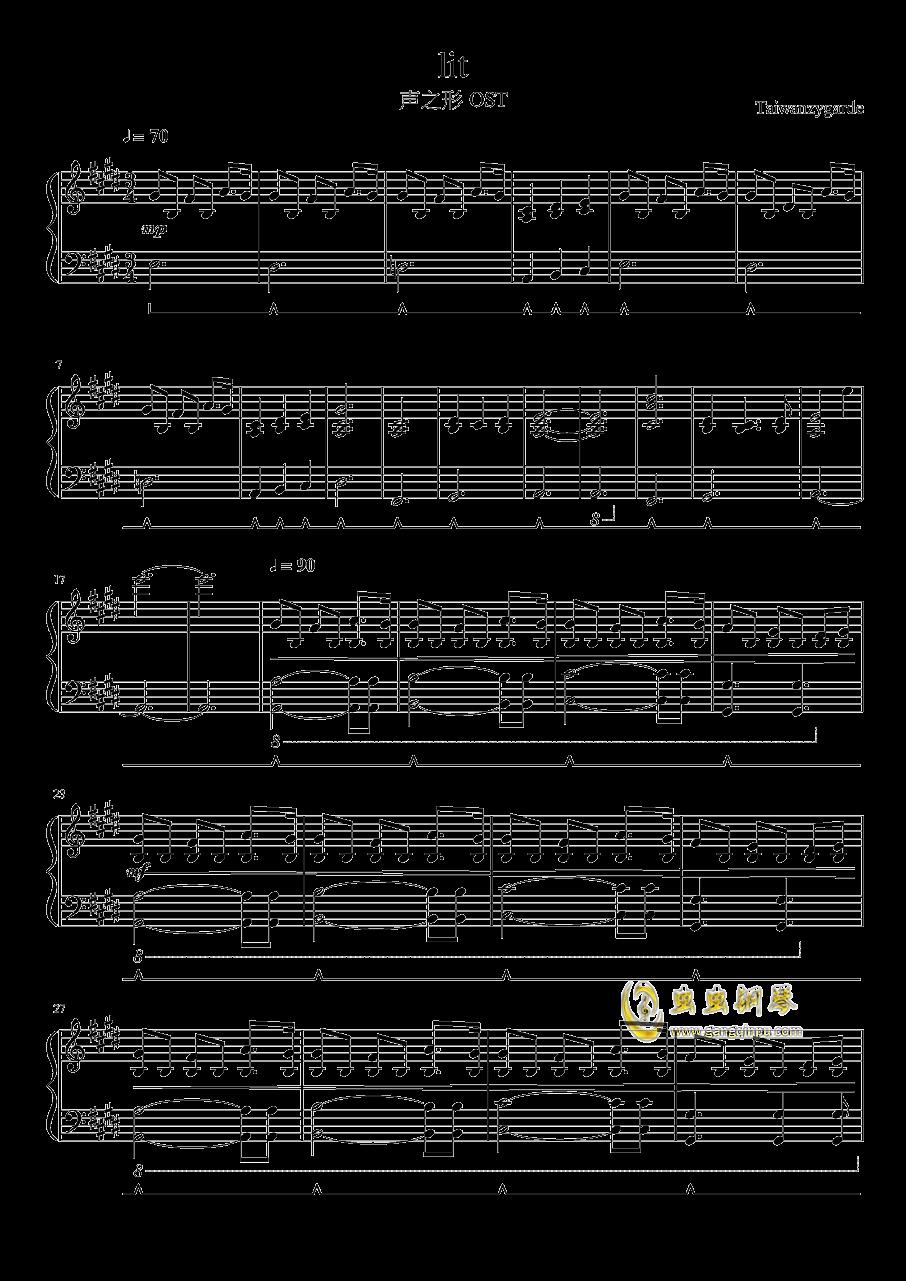 声之形 OST - Lit钢琴谱 第1页