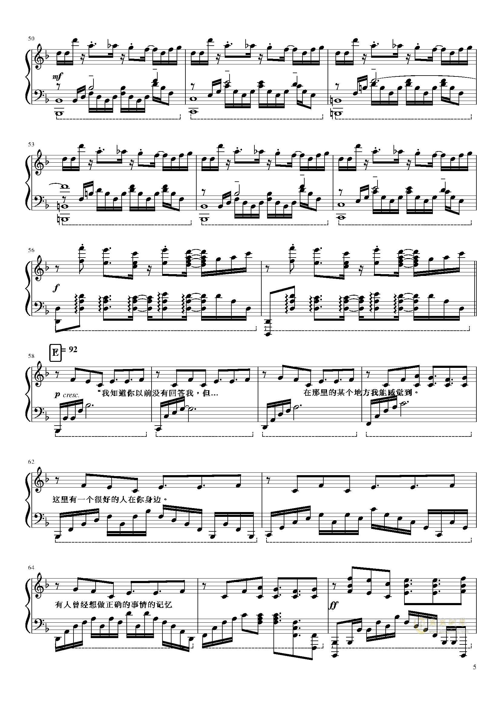 Megalovania钢琴谱 第5页
