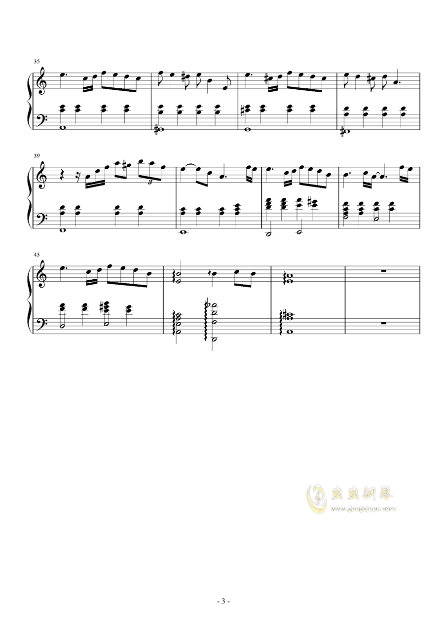 小小夜曲钢琴谱 第3页