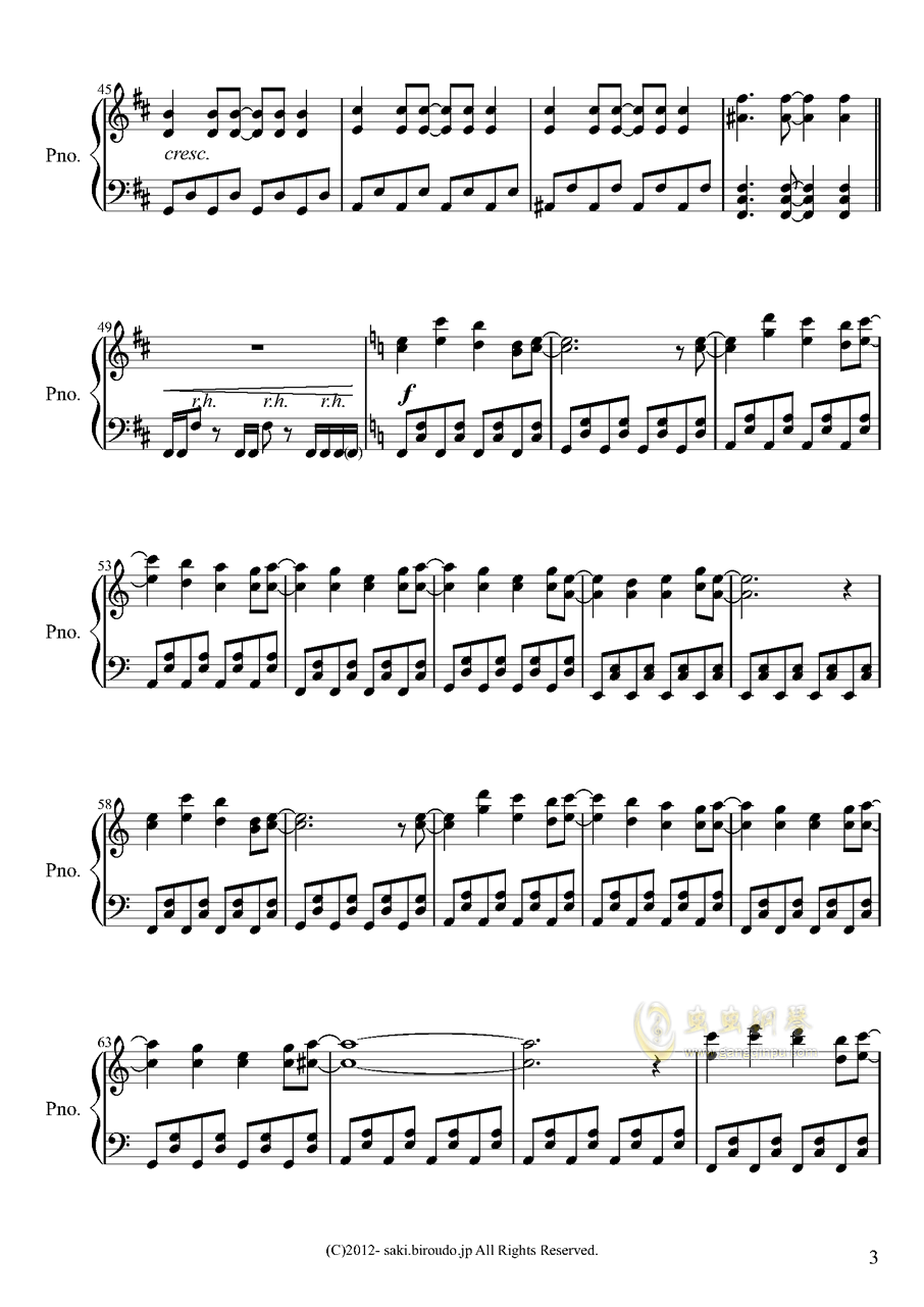 亡灵幻想曲钢琴谱 第3页