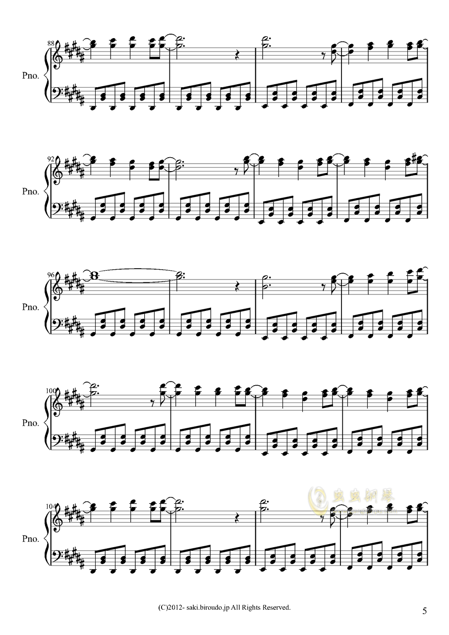 亡灵幻想曲钢琴谱 第5页