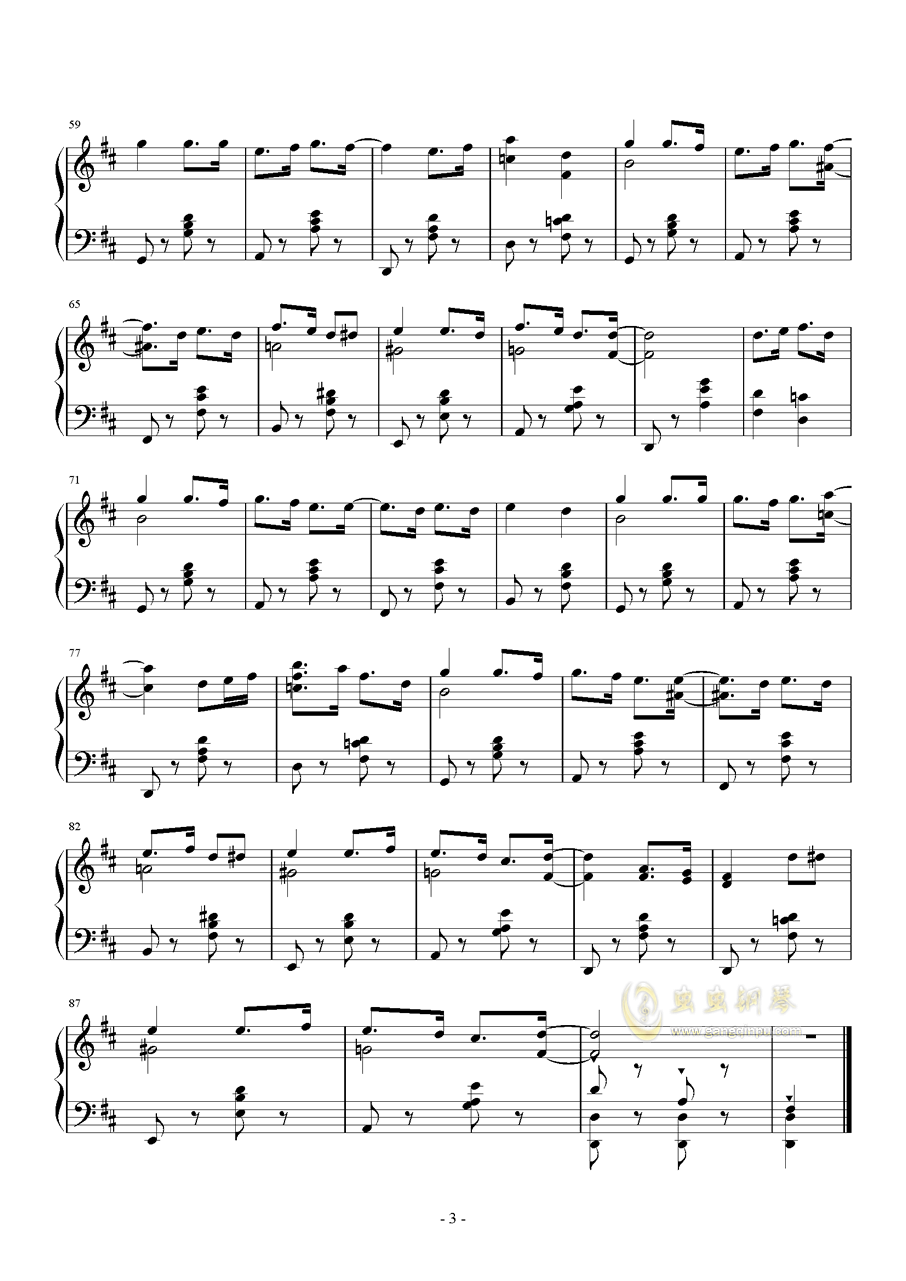 并不快乐钢琴谱 第3页