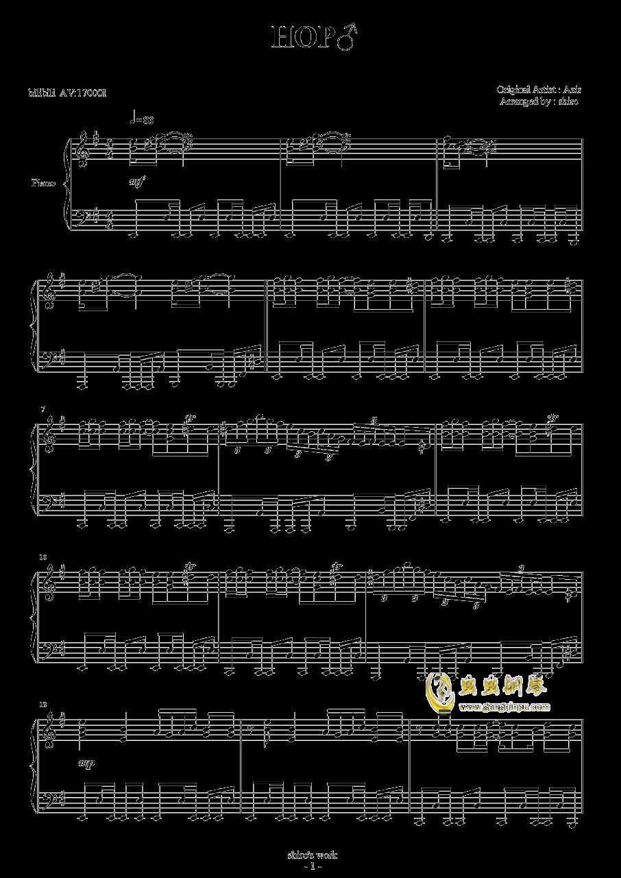 Hop钢琴谱 第1页