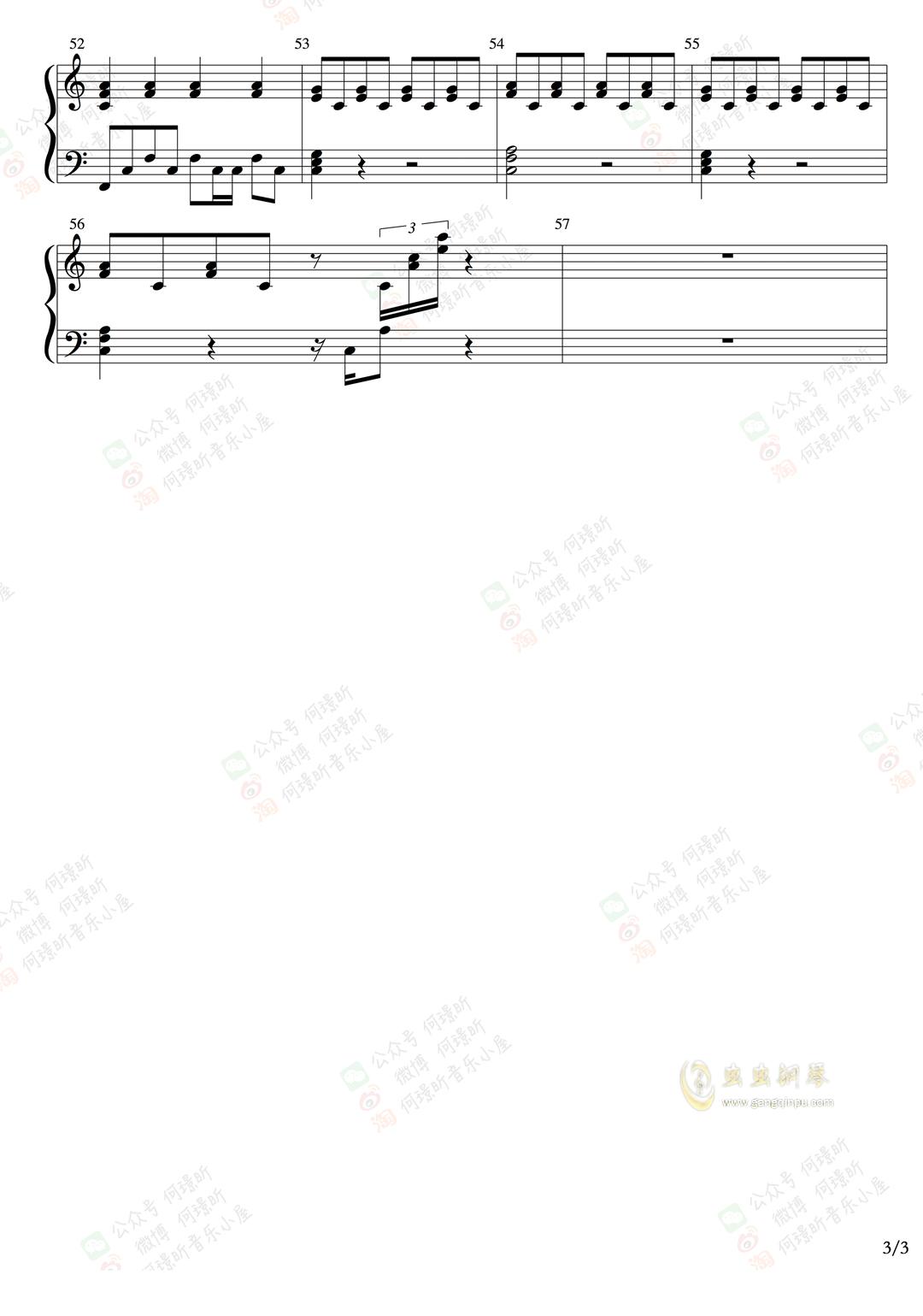 《我喜欢上你时的内心活动》(《喜欢你》主题曲)何璟昕版本 钢琴弹唱图片