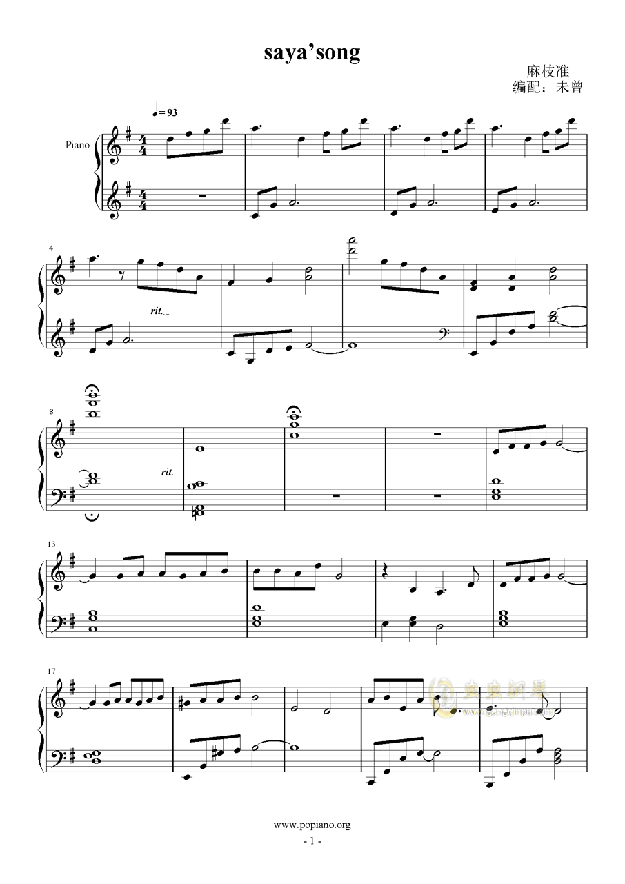 saya's song钢琴谱 第1页
