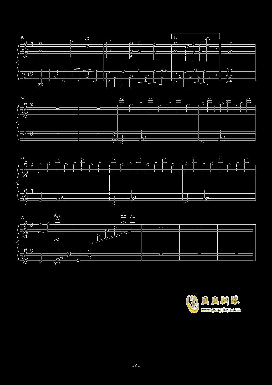 saya's song钢琴谱 第4页