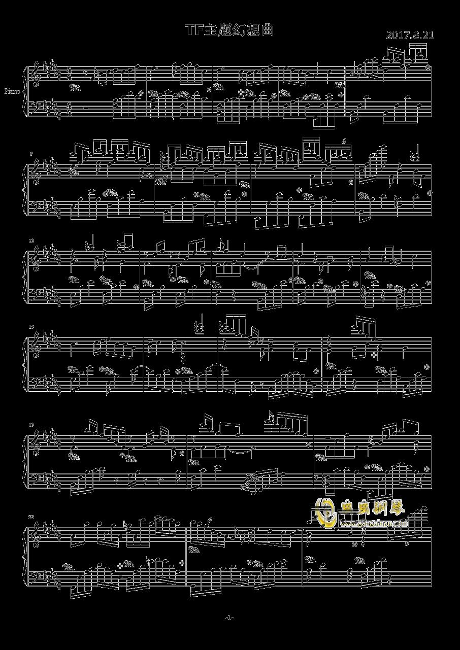 TFboys主题幻想曲钢琴谱 第1页