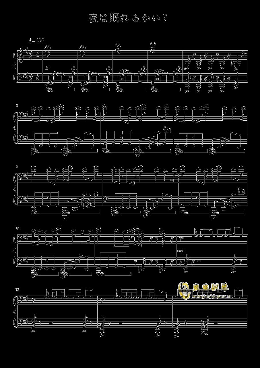 亚人OP钢琴谱 第1页