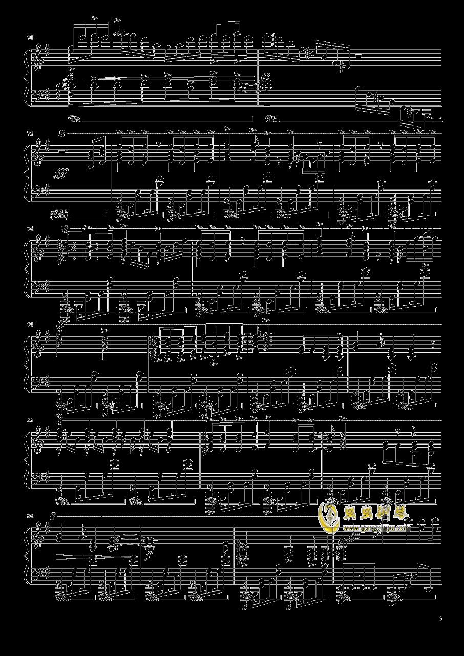 亚人OP钢琴谱 第5页