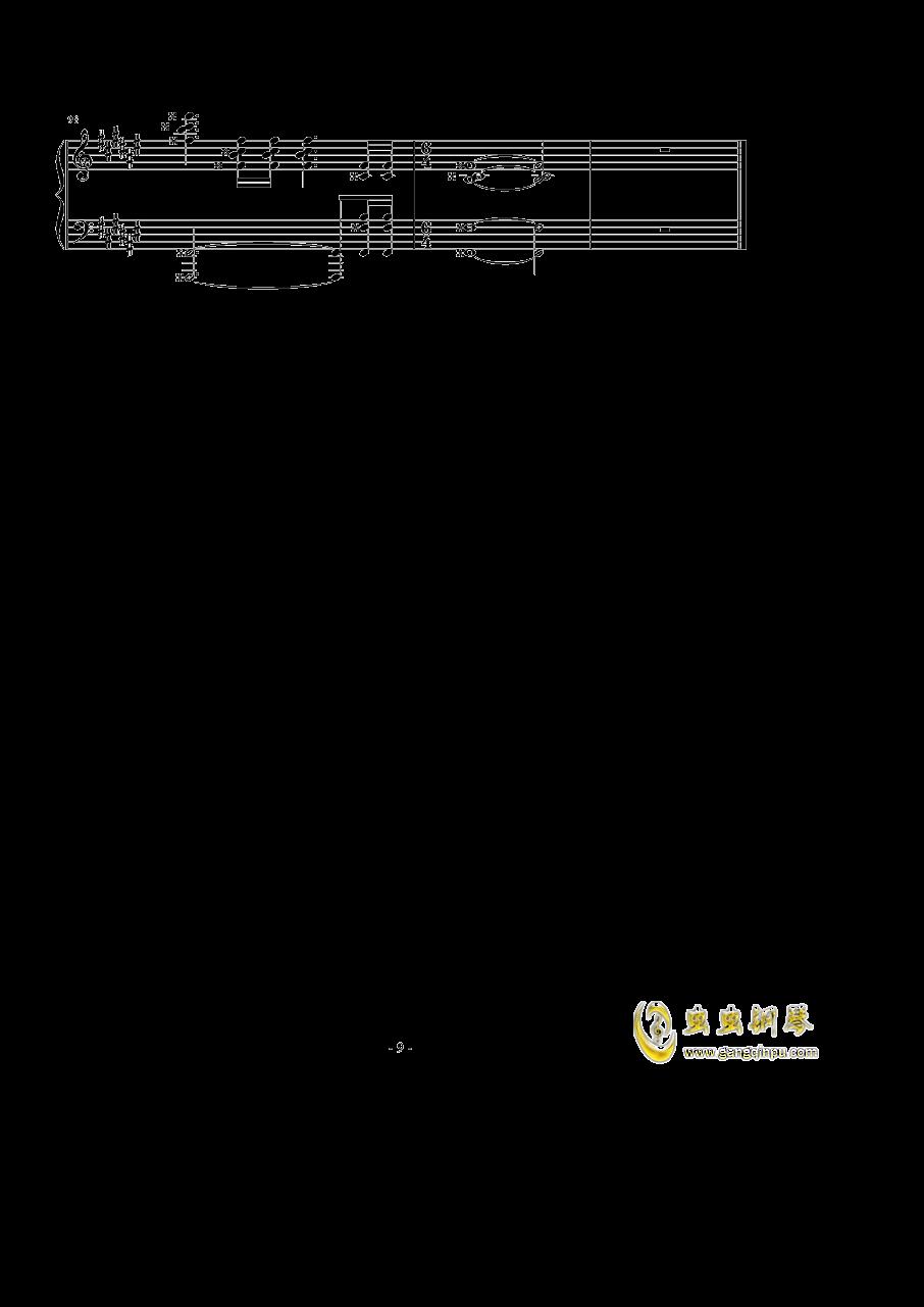 まっしろわ�`るど钢琴谱 第9页