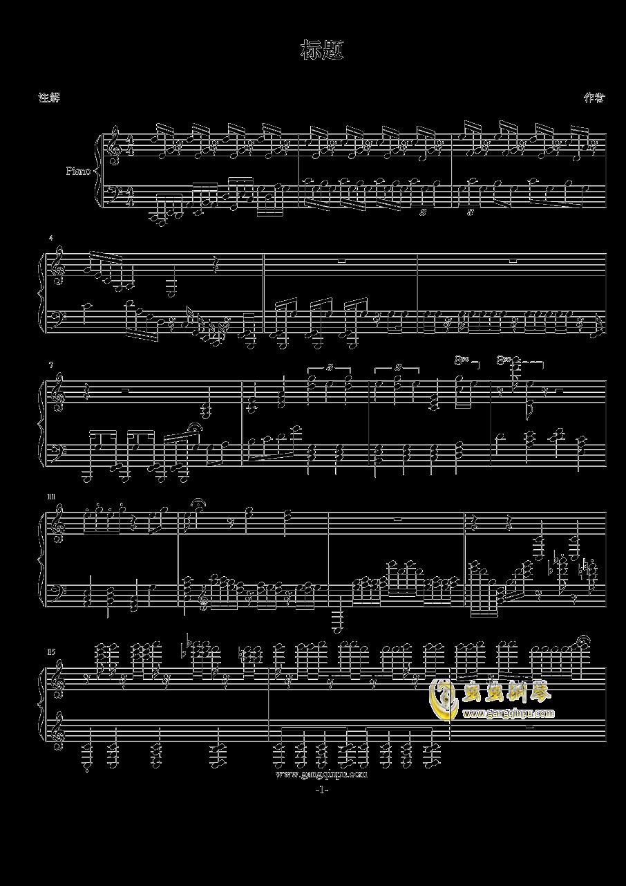 FIRSTONE钢琴谱 第1页