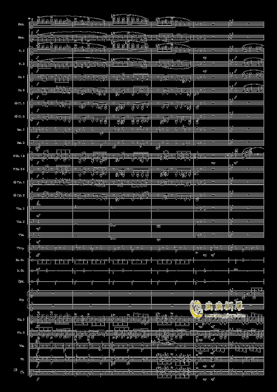 小温狂想曲2.25-乐队幻想曲钢琴谱 第10页