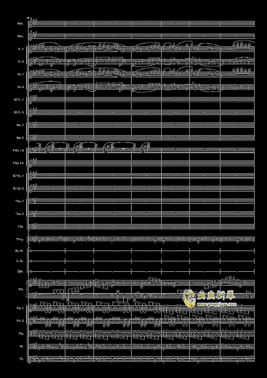 小温狂想曲2.25-乐队幻想曲钢琴谱 第11页