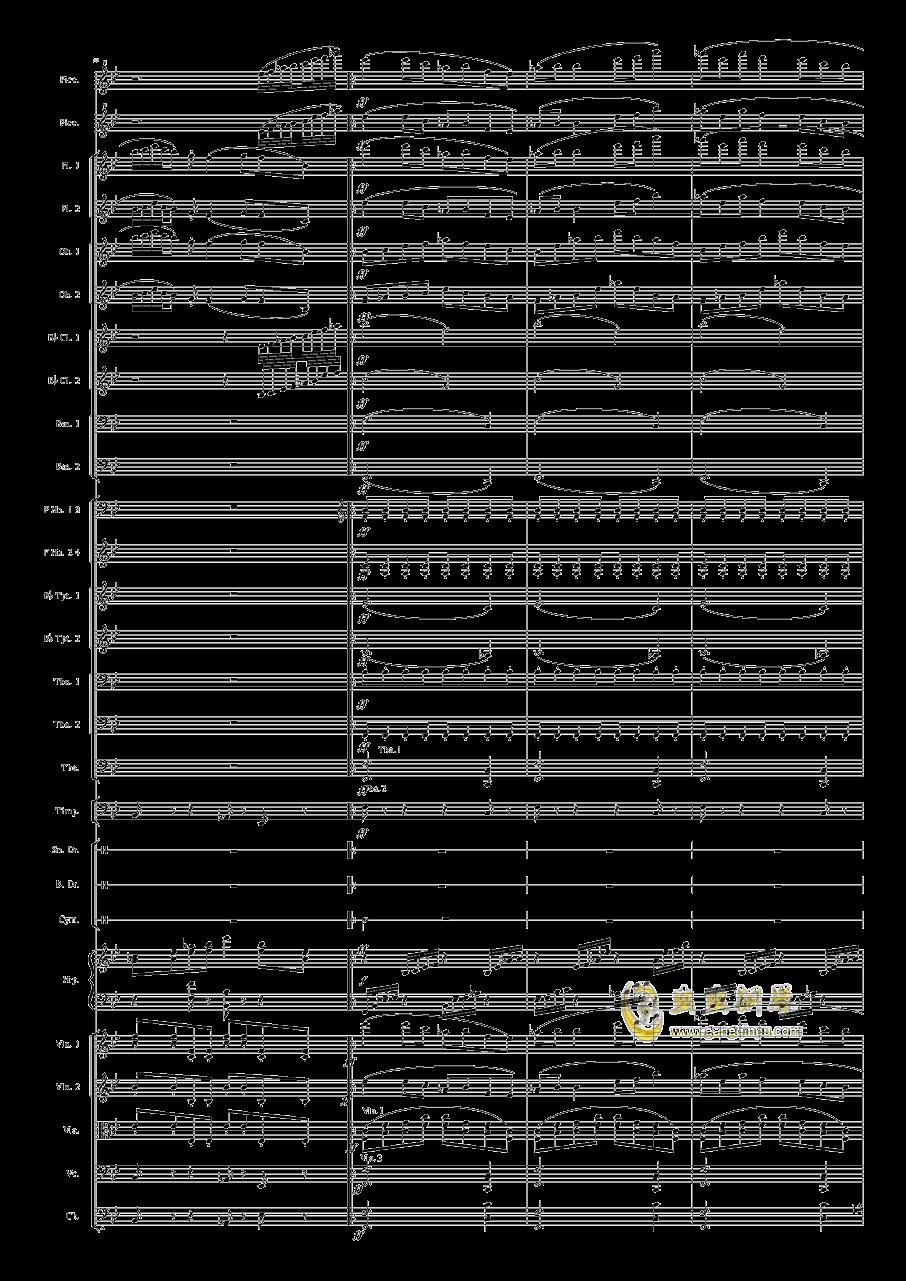 小温狂想曲2.25-乐队幻想曲钢琴谱 第13页