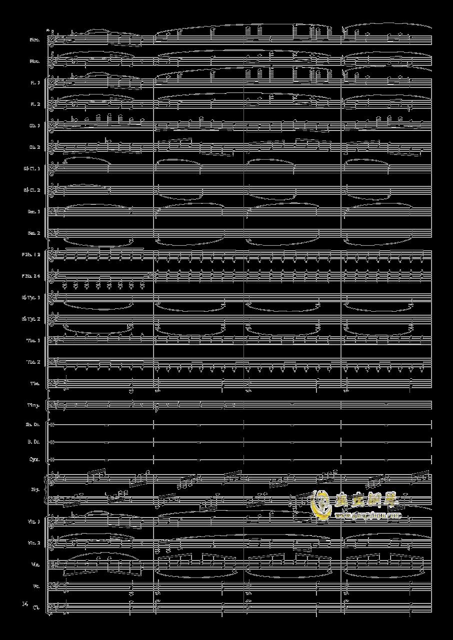 小温狂想曲2.25-乐队幻想曲钢琴谱 第14页