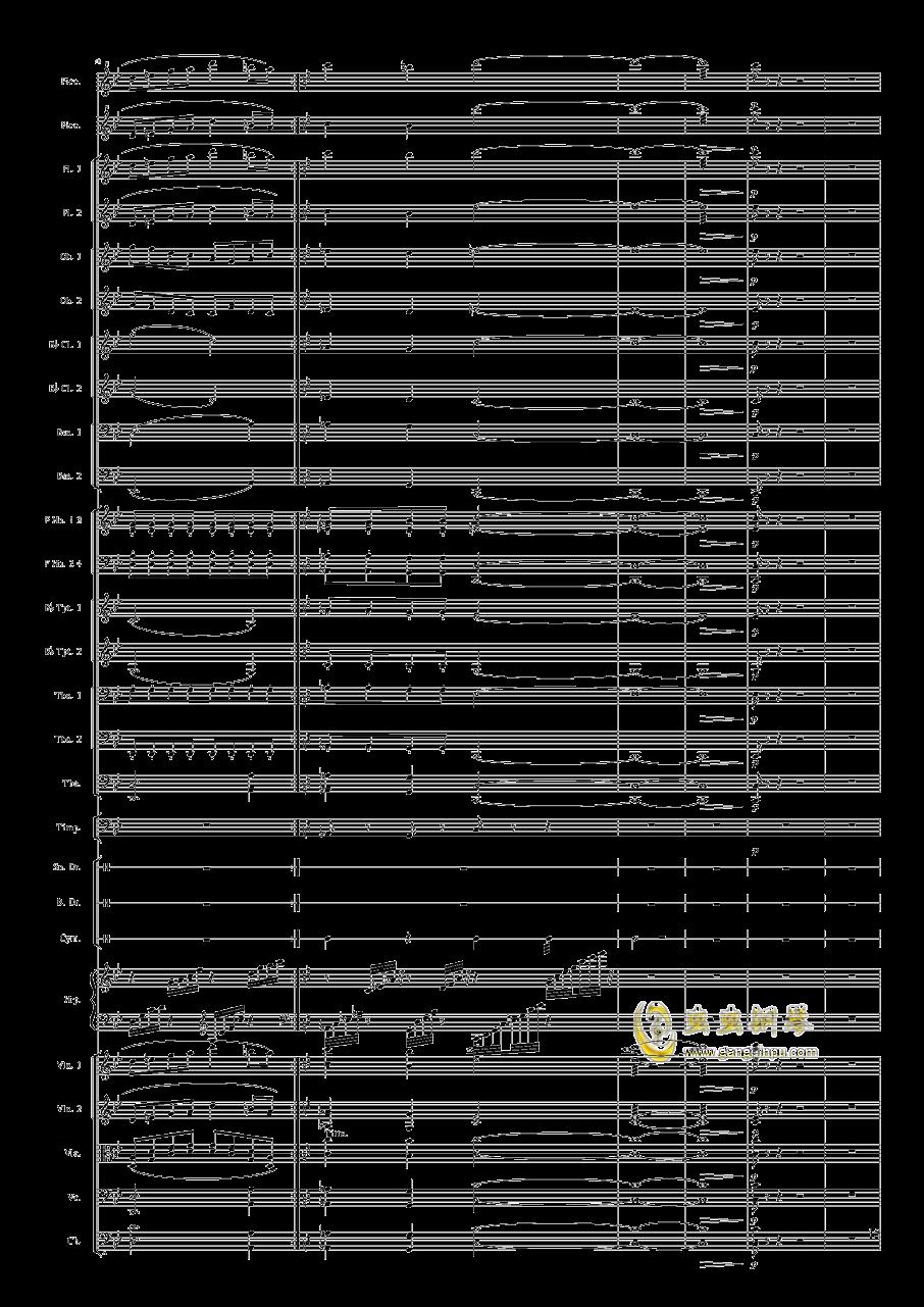 小温狂想曲2.25-乐队幻想曲钢琴谱 第15页