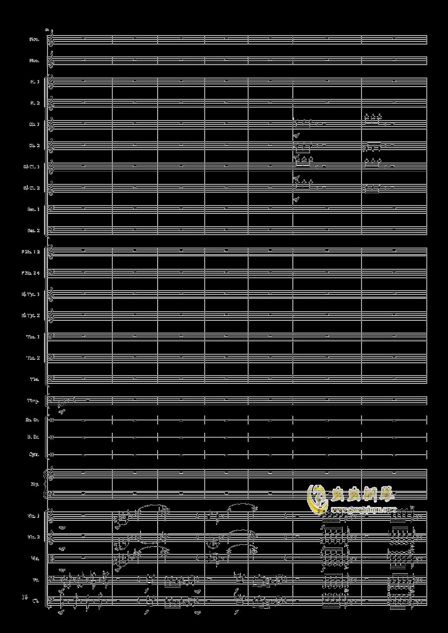 小温狂想曲2.25-乐队幻想曲钢琴谱 第16页