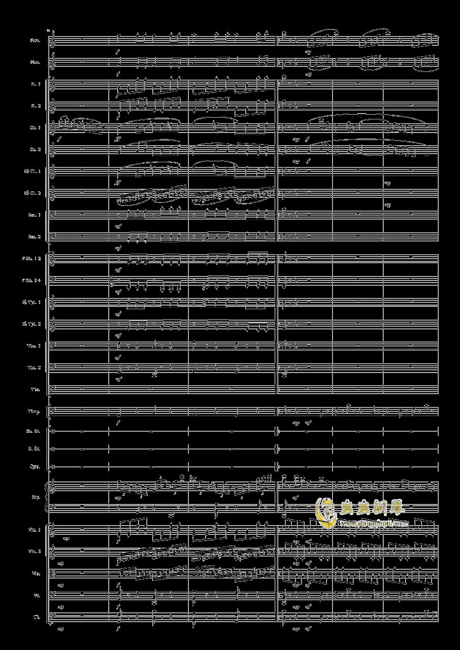 小温狂想曲2.25-乐队幻想曲钢琴谱 第17页