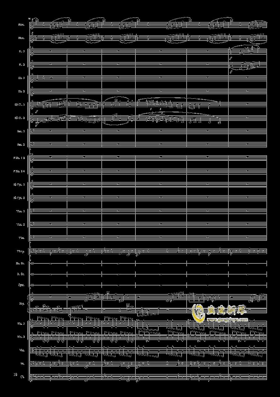 小温狂想曲2.25-乐队幻想曲钢琴谱 第18页