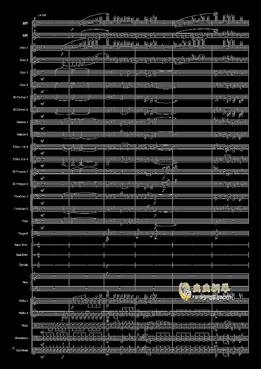 小温狂想曲2.25-乐队幻想曲钢琴谱 第2页