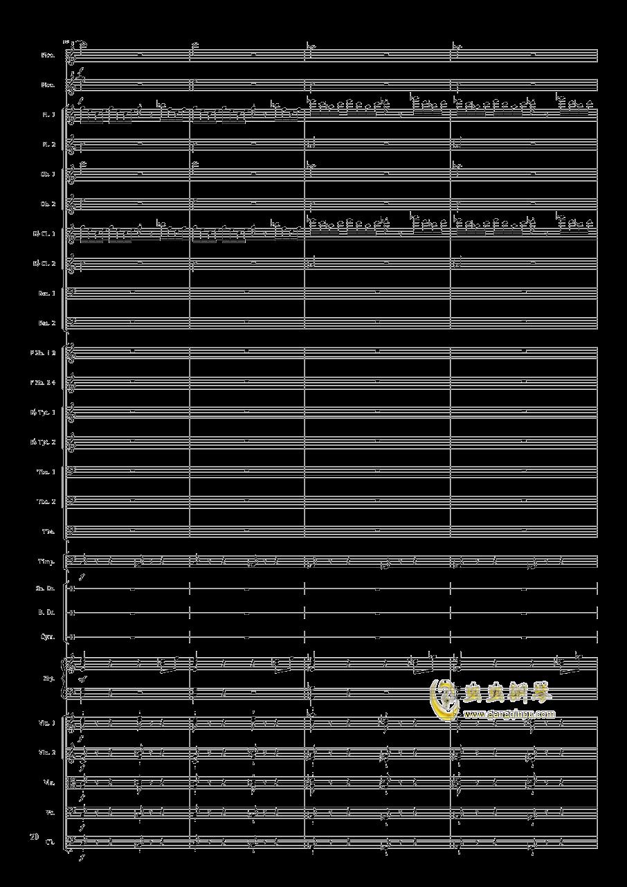小温狂想曲2.25-乐队幻想曲钢琴谱 第20页
