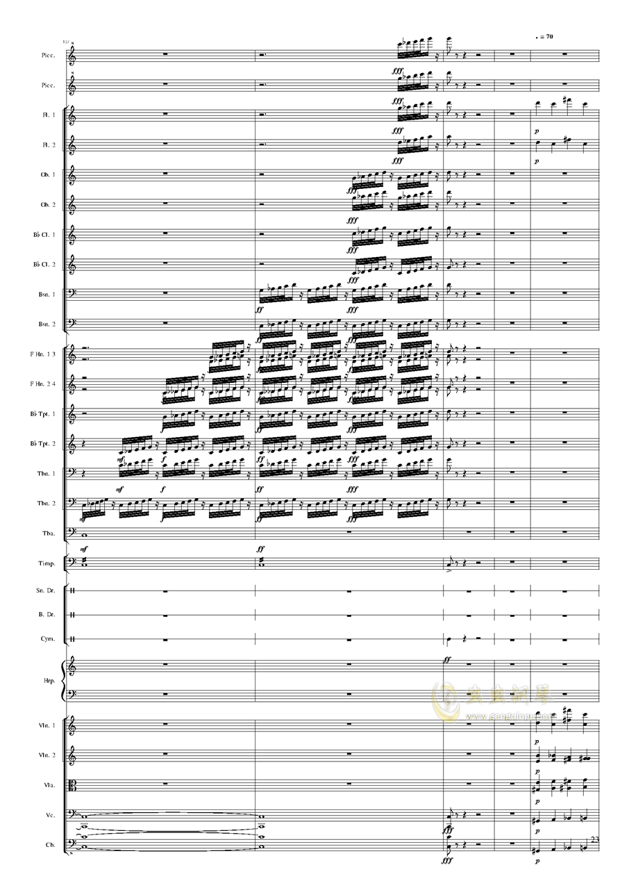 小温狂想曲2.25-乐队幻想曲钢琴谱 第23页