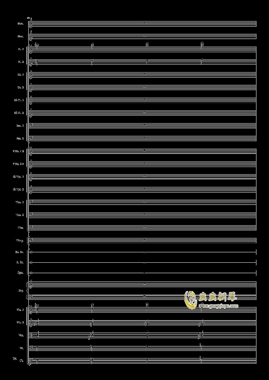 小温狂想曲2.25-乐队幻想曲钢琴谱 第24页
