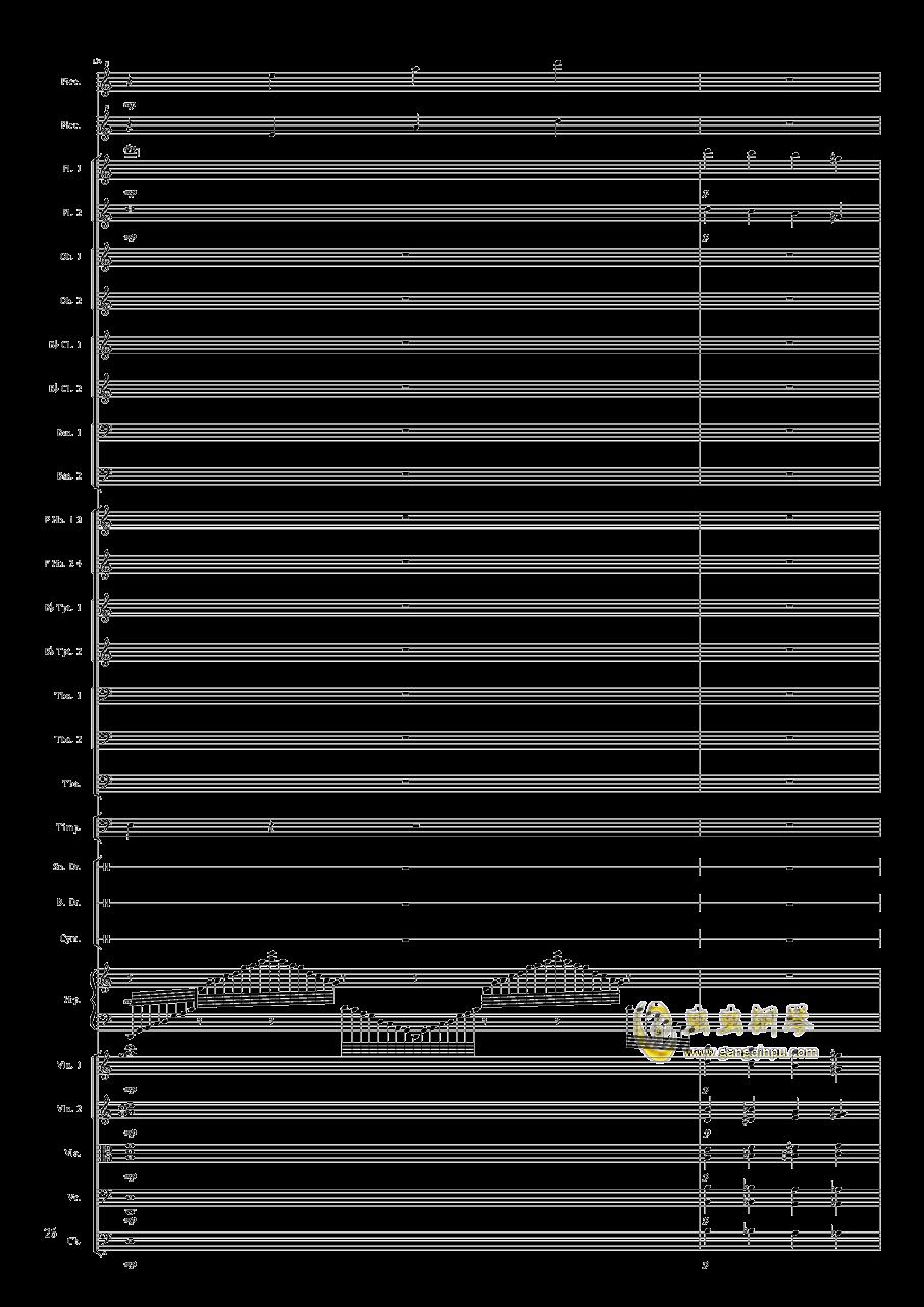 小温狂想曲2.25-乐队幻想曲钢琴谱 第26页