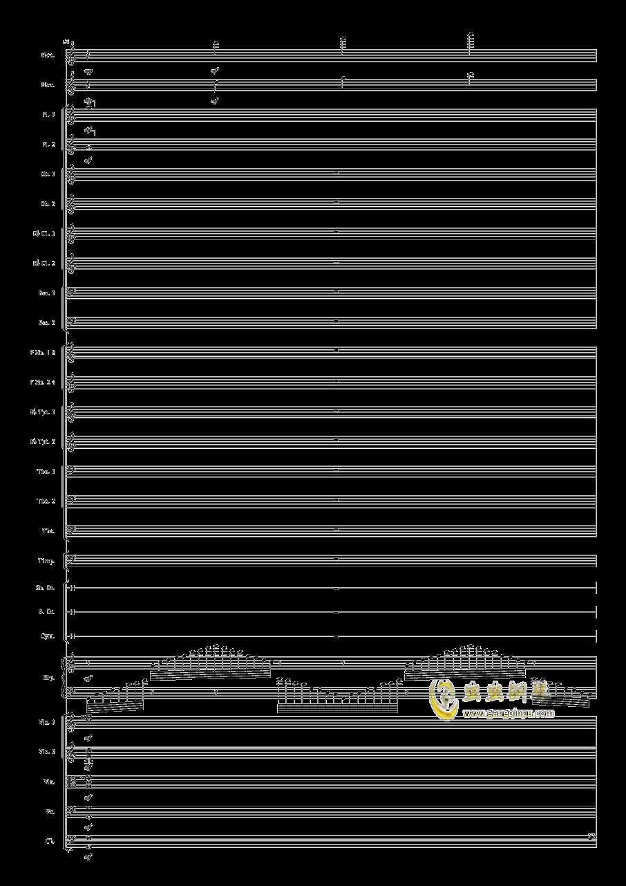 小温狂想曲2.25-乐队幻想曲钢琴谱 第27页