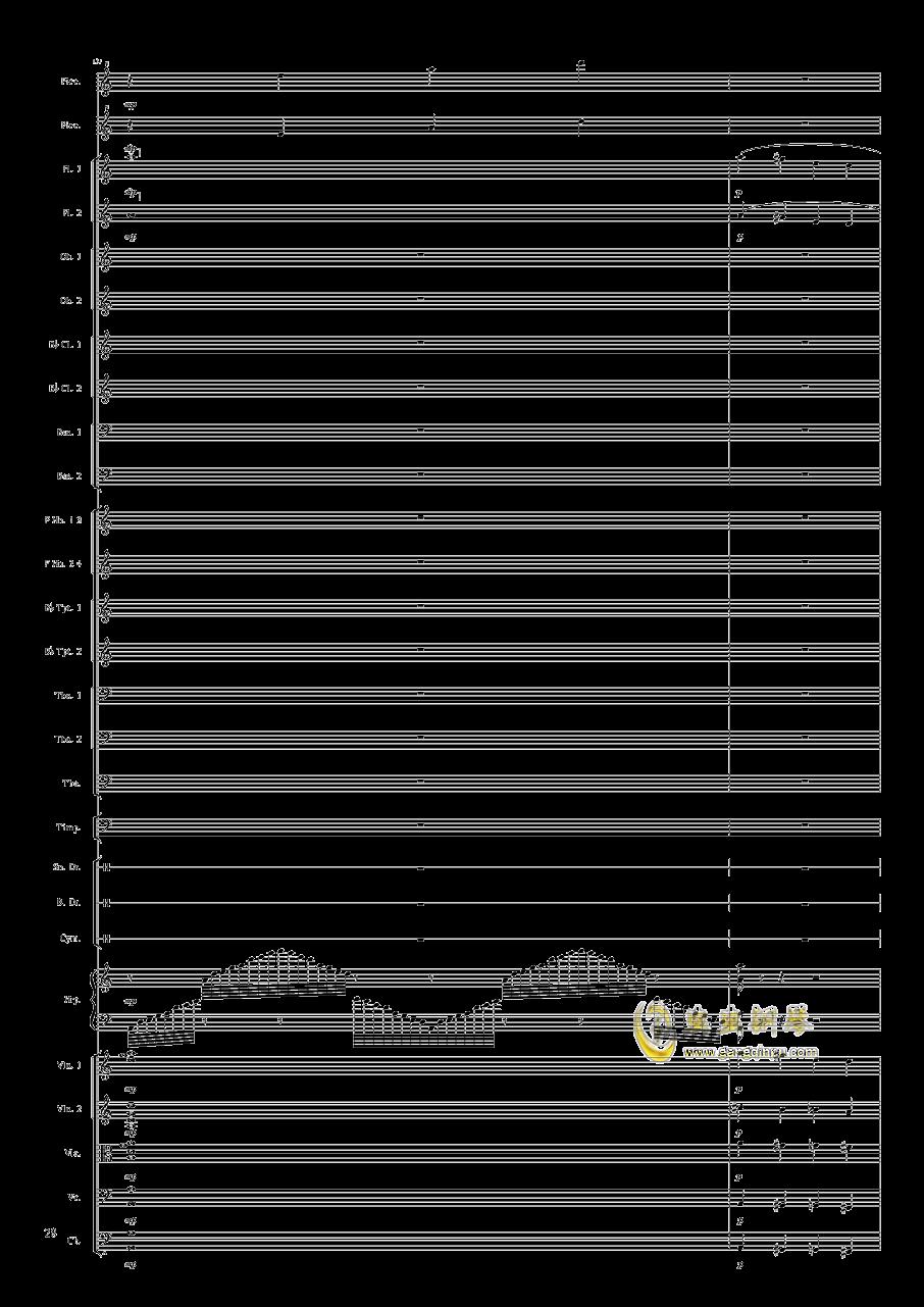 小温狂想曲2.25-乐队幻想曲钢琴谱 第28页
