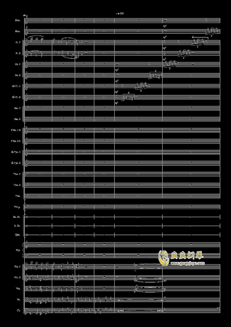 小温狂想曲2.25-乐队幻想曲钢琴谱 第29页