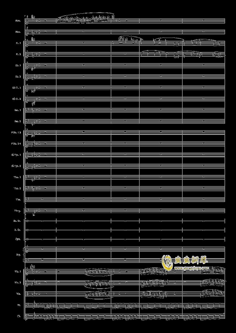 小温狂想曲2.25-乐队幻想曲钢琴谱 第3页