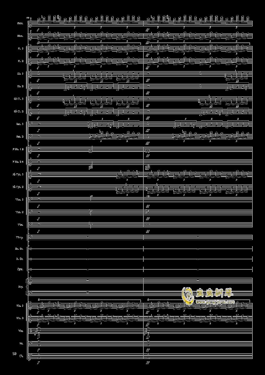 小温狂想曲2.25-乐队幻想曲钢琴谱 第30页