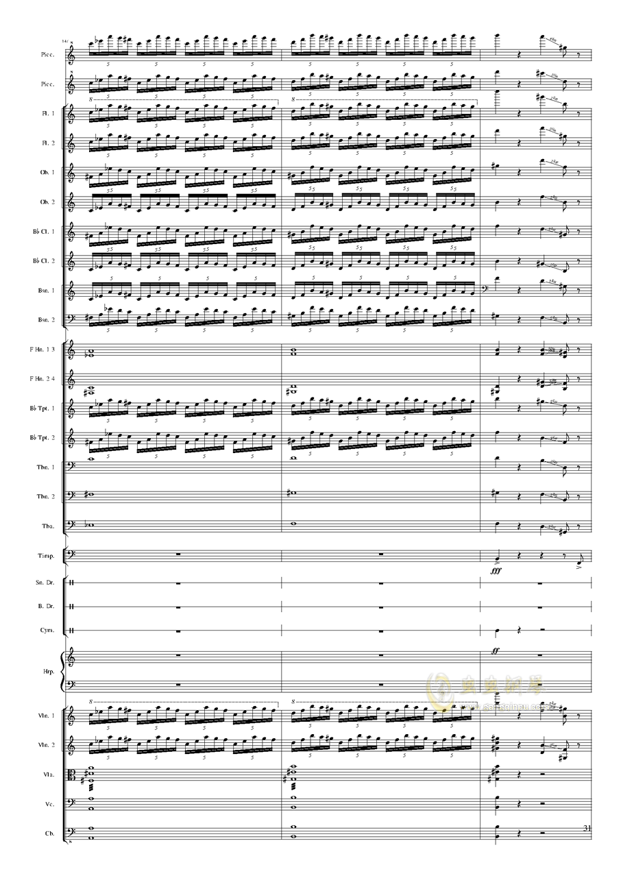 小温狂想曲2.25-乐队幻想曲钢琴谱 第31页