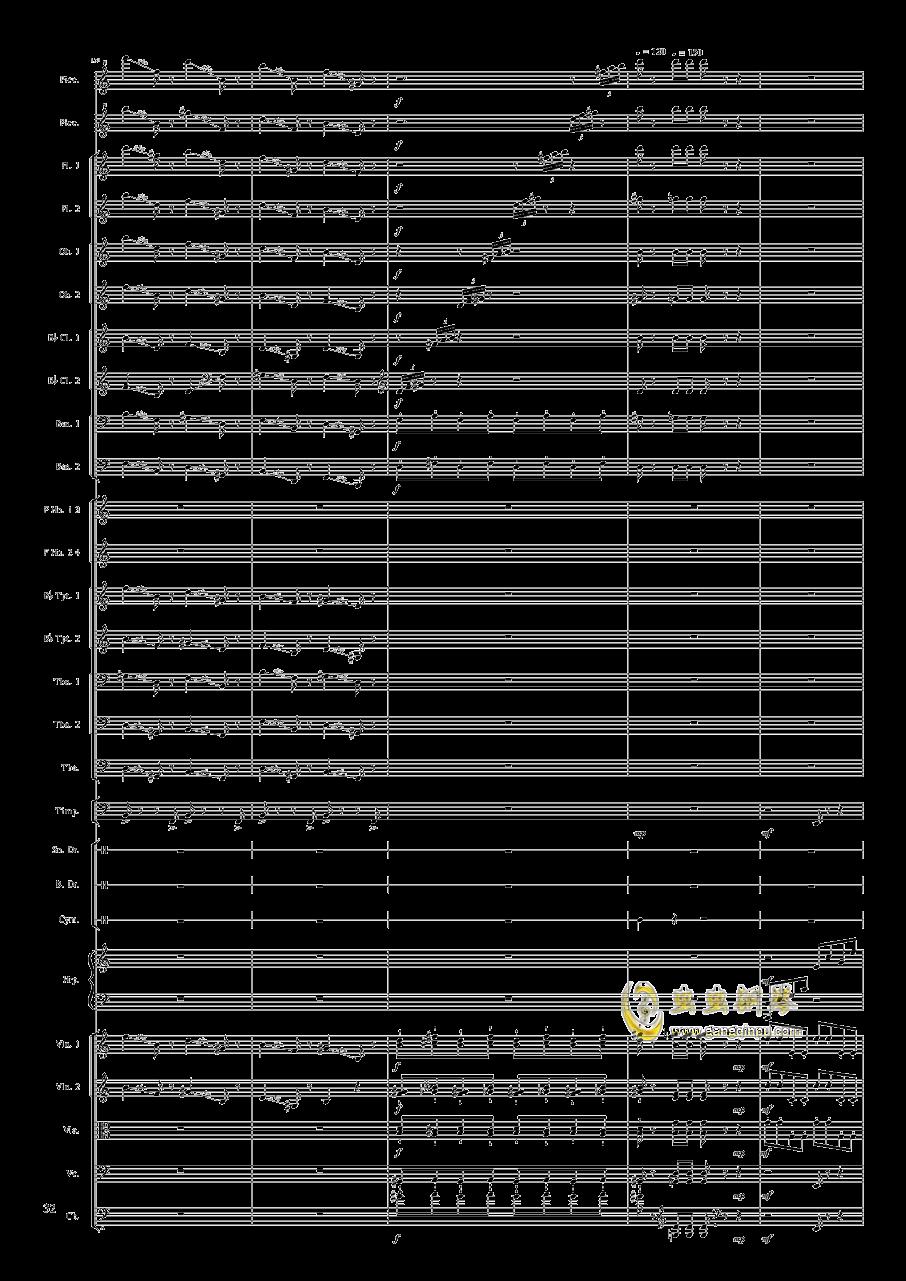 小温狂想曲2.25-乐队幻想曲钢琴谱 第32页