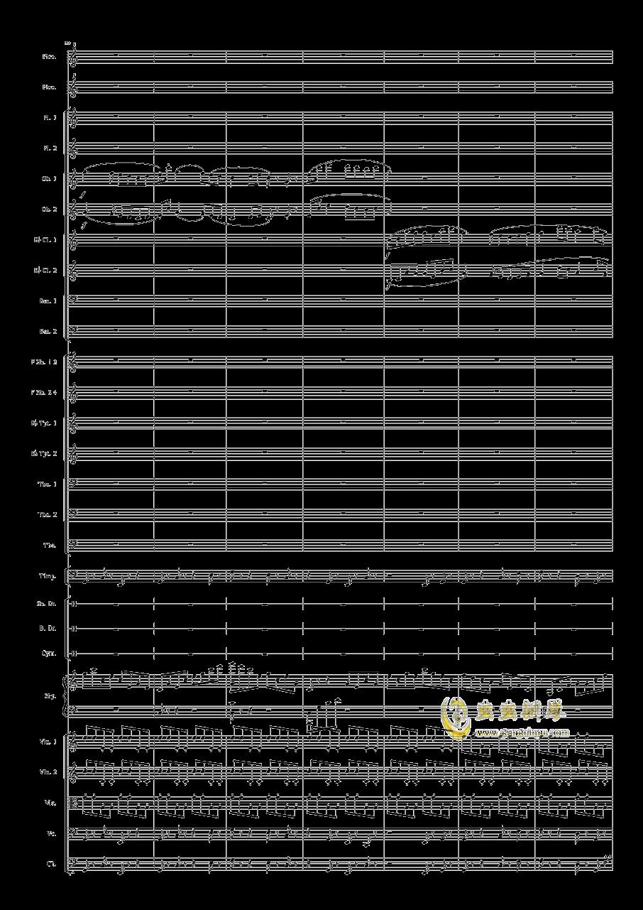 小温狂想曲2.25-乐队幻想曲钢琴谱 第33页
