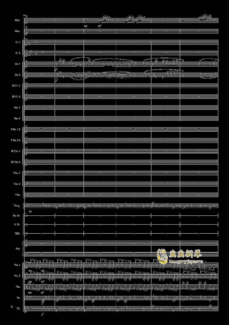 小温狂想曲2.25-乐队幻想曲钢琴谱 第4页