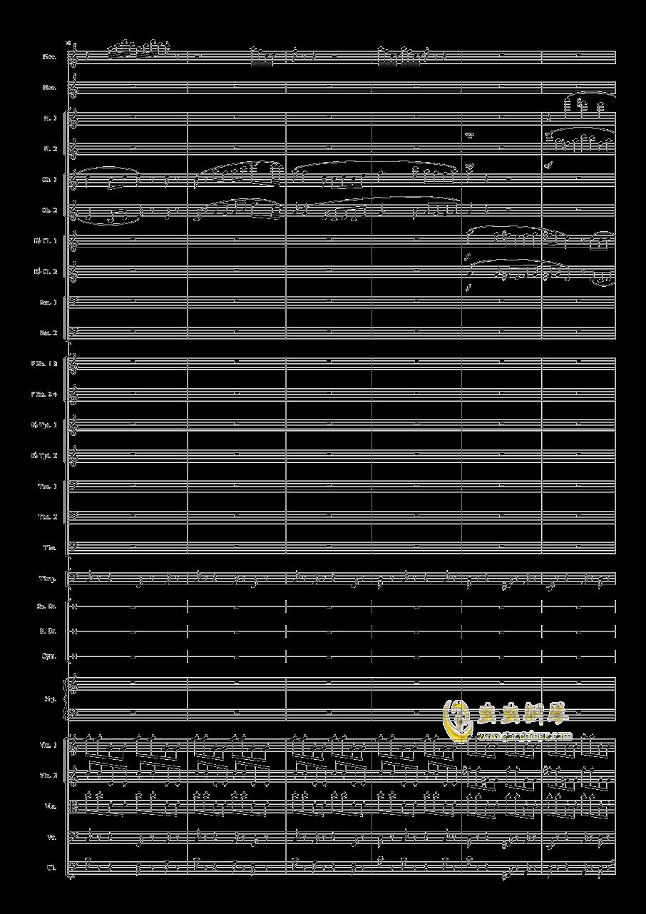 小温狂想曲2.25-乐队幻想曲钢琴谱 第5页