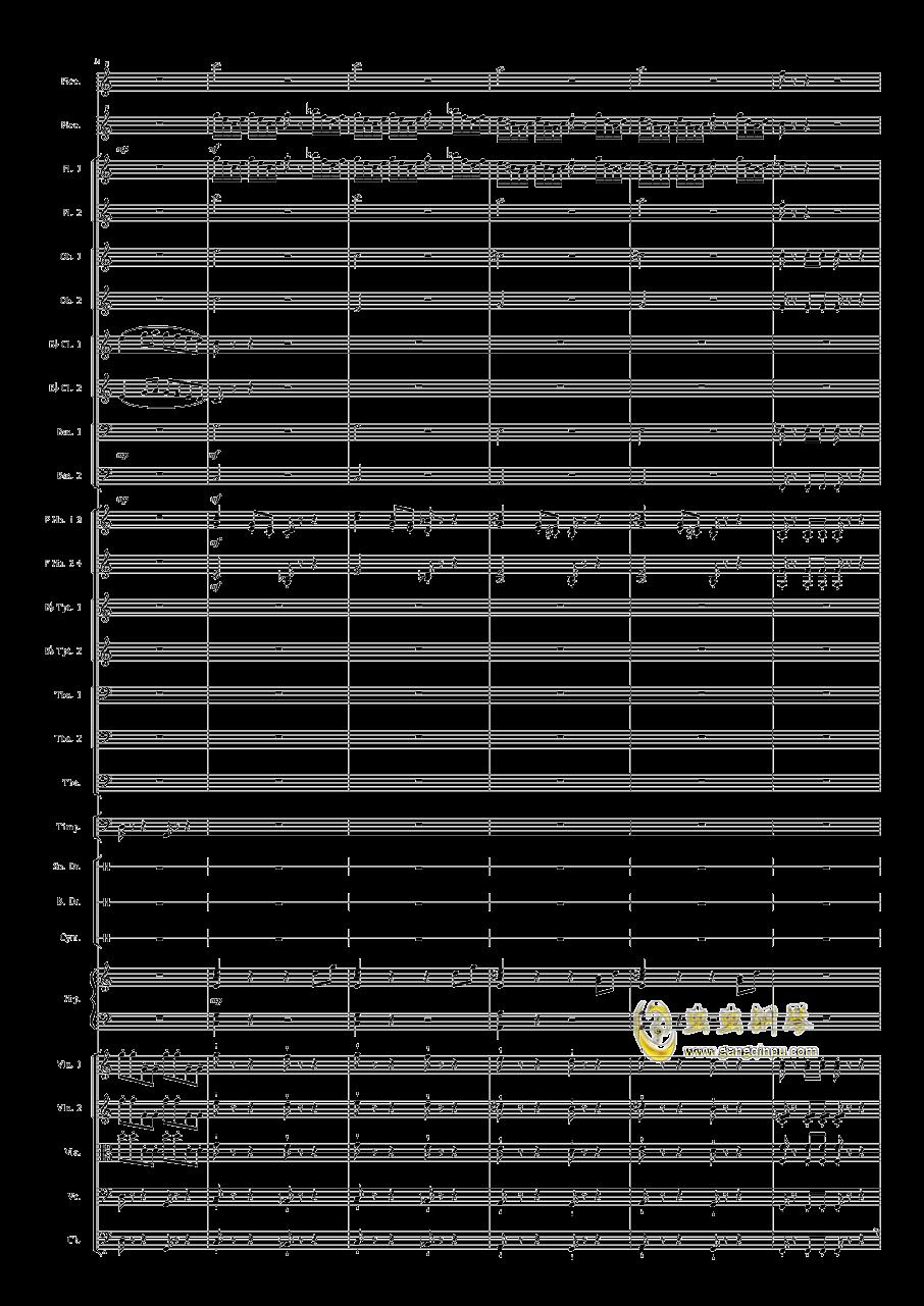 小温狂想曲2.25-乐队幻想曲钢琴谱 第7页