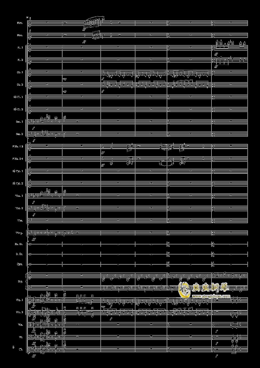 小温狂想曲2.25-乐队幻想曲钢琴谱 第8页
