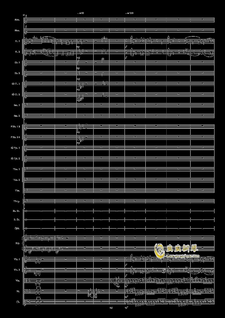 小温狂想曲2.25-乐队幻想曲钢琴谱 第9页