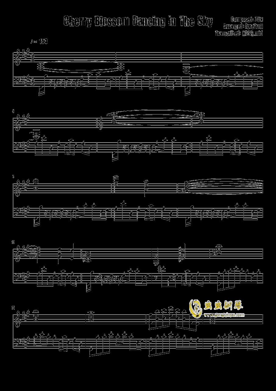 樱花舞散的天空钢琴谱 第1页