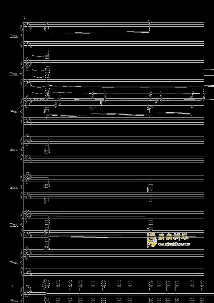 证实钢琴谱 第10页