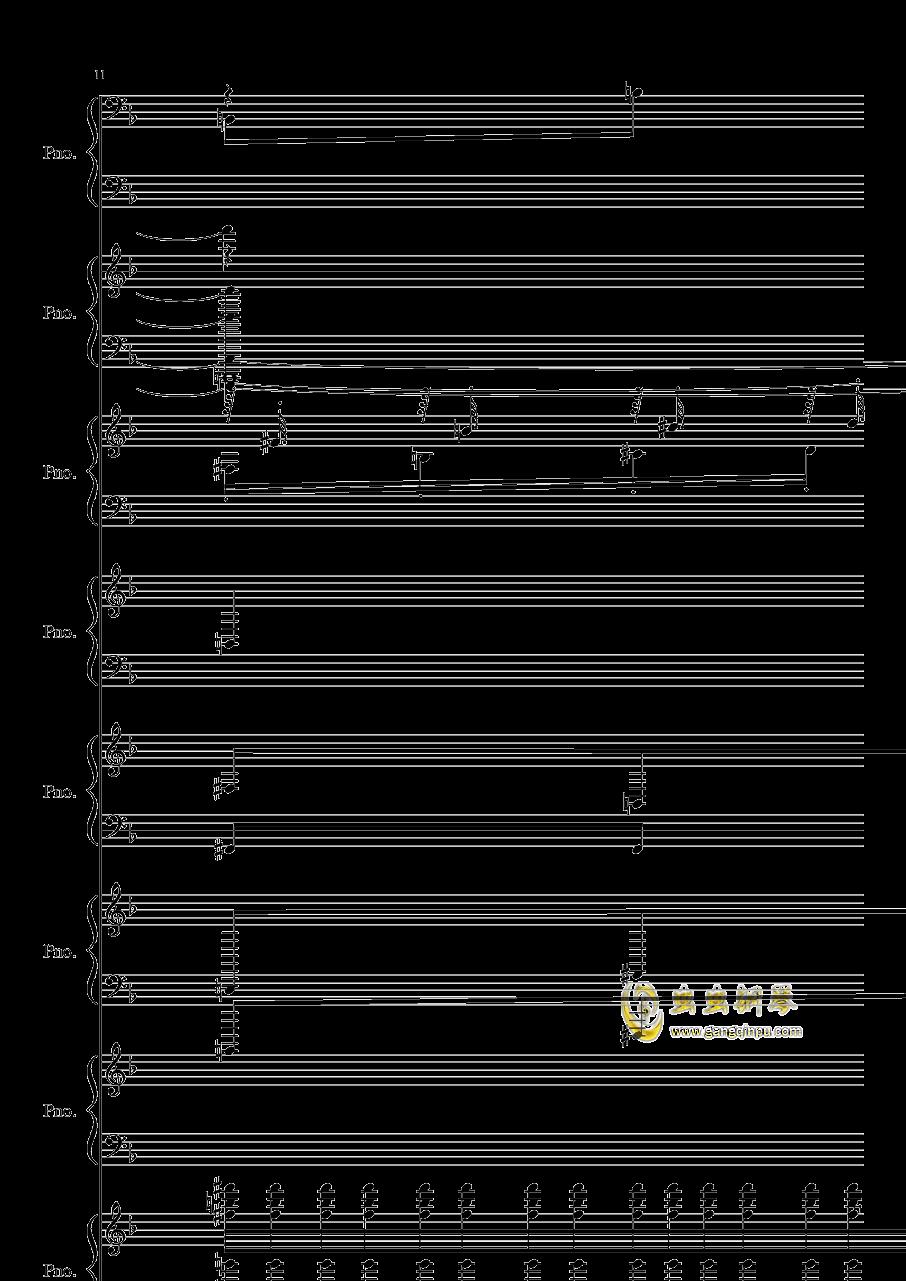 证实钢琴谱 第11页