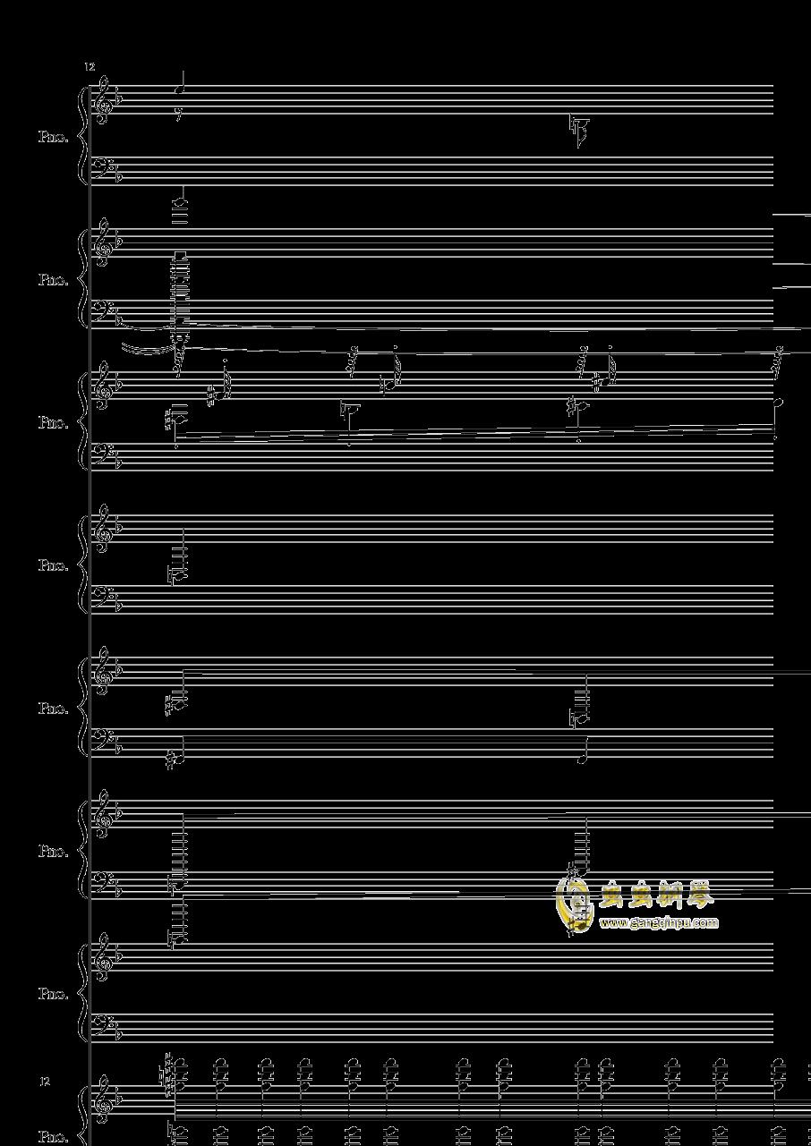 证实钢琴谱 第12页