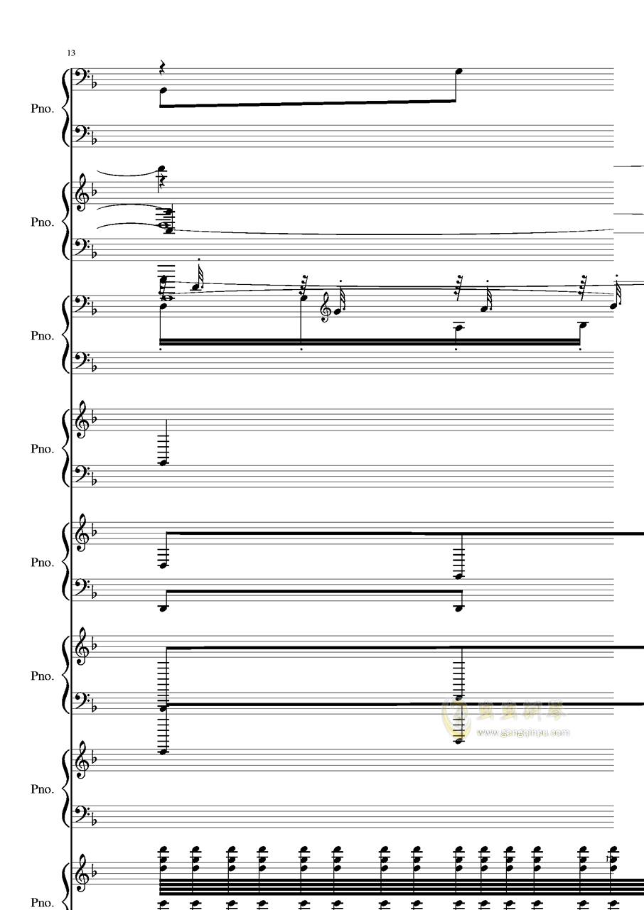 证实钢琴谱 第13页
