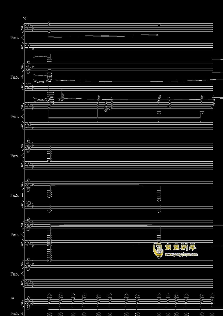 证实钢琴谱 第14页