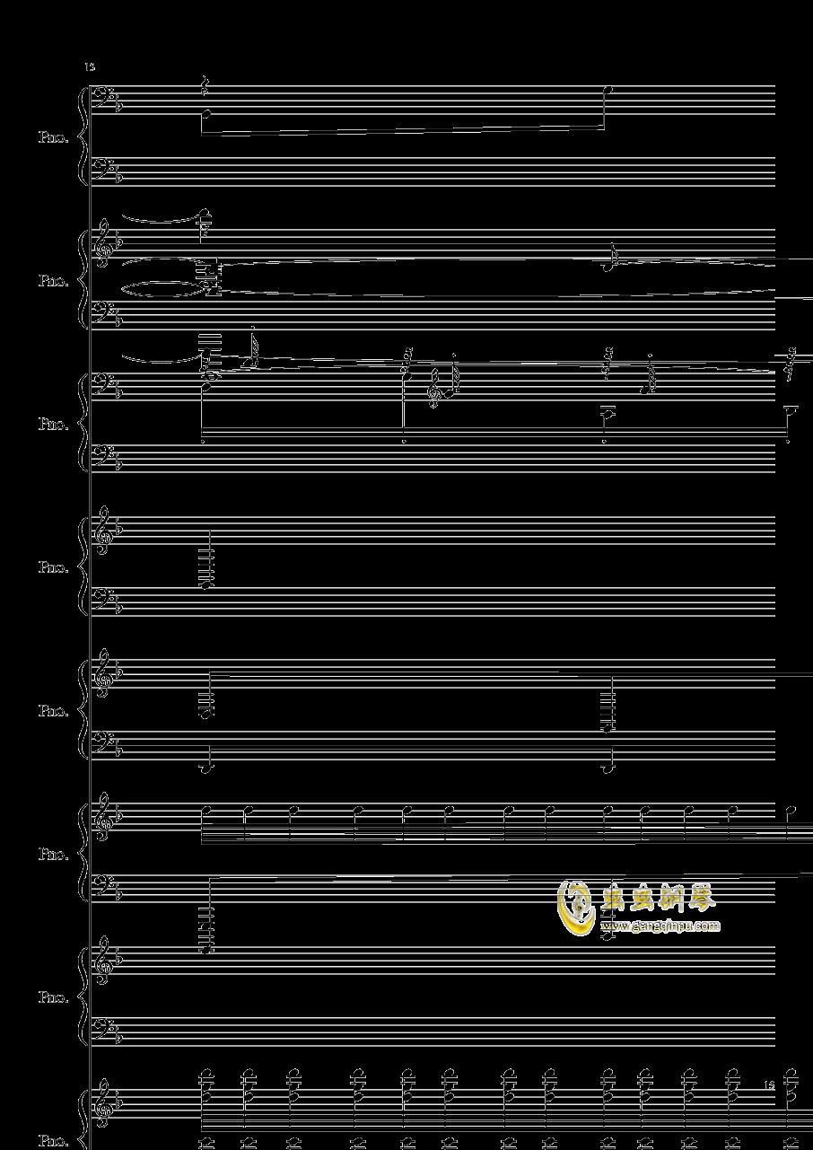 证实钢琴谱 第15页