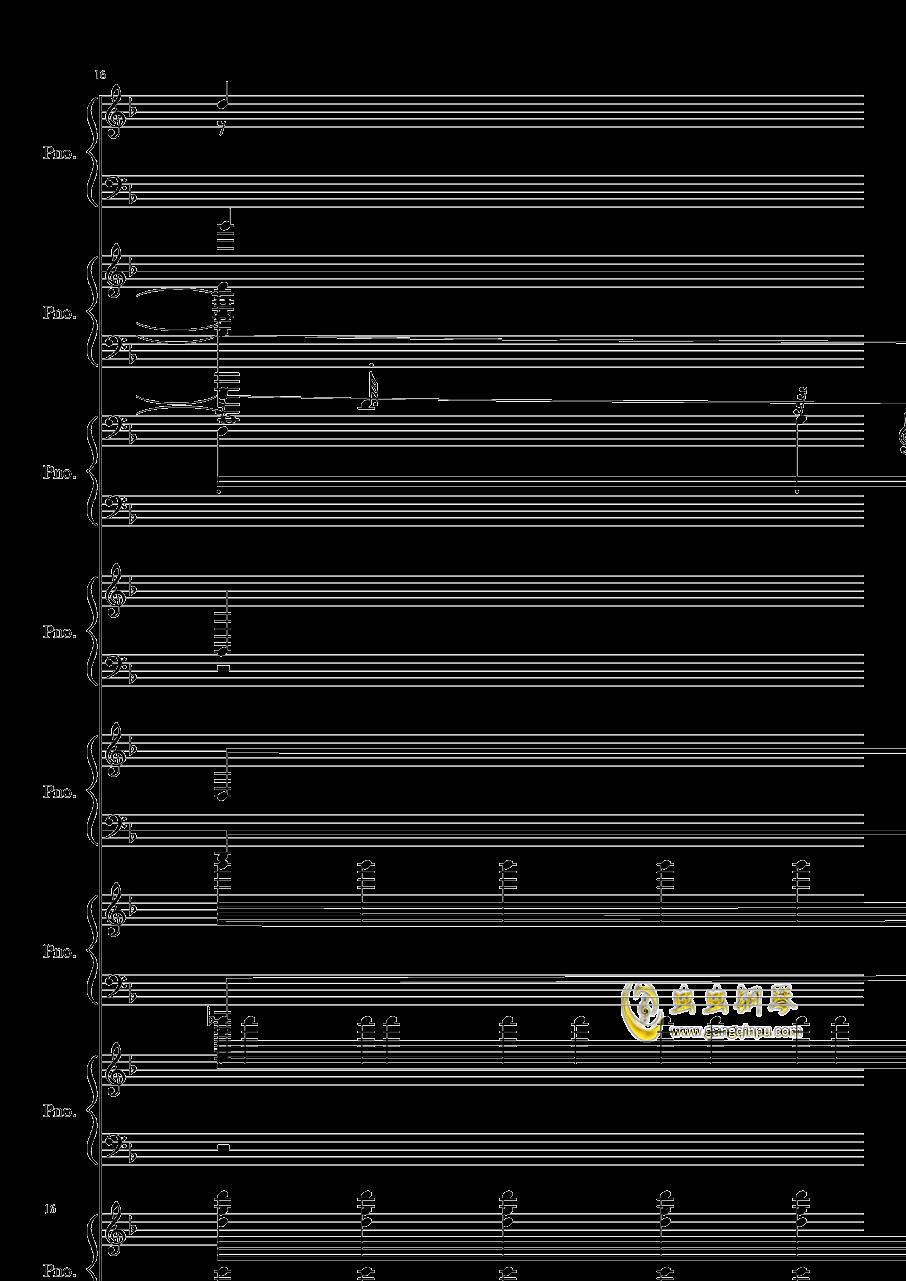 证实钢琴谱 第16页