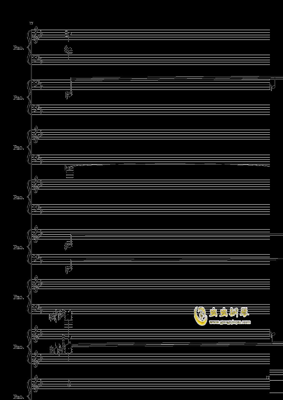 证实钢琴谱 第17页